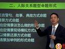 广西人事考试网 南宁政法干警成绩查询 面试公告