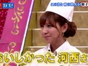 ガチガセ ガチガセレストラン 無料動画~2012年8月31日
