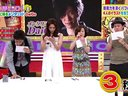 流行りんモンロー! 無料動画~2012年9月3日