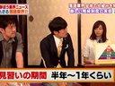 業界トップニュース 落語業界 無料動画~2012年9月8日