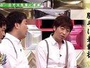 ざっくりハイボール 勝手に表彰状 無料動画~2012年9月15日