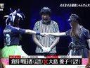 火曜曲! AKB48究極の下克上!「選抜じゃんけん大会」独占生中継! 無料動画~2012年9月18日