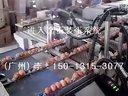 全自动大型养鸡场