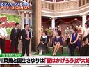ザ・追跡スクープ劇場4 無料動画~2012年9月25日