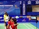 2012年中国羽毛球俱乐部超级联赛(川威VS八一)开幕式
