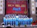 清镇二中2012迎中秋庆国庆歌咏比赛 八7班