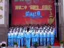 清镇二中2012迎中秋庆国庆歌咏比赛