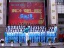 清镇二中2012迎中秋庆国庆歌咏比赛 八12班