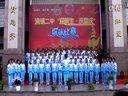 清镇二中2012迎中秋庆国庆歌咏比赛 七7班