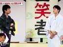 祇園笑者 無料動画~2012年9月28日