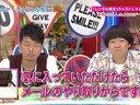 ノブナガ 無料動画~2012年10月6日