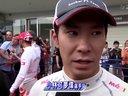 F1GPニュース 2012 日本GP決勝直前スペシャル 無料動画