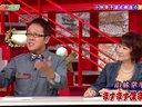お笑いワイドショーマルコポロリ! 動画~2012年10月14日