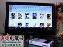 纽沃德X2 网络机顶盒 安卓4.0系统 无线WIFI电视 高清网络播放器 真机演示