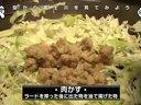空から日本を見てみようplus 無料動画~富士川(前編)~2012年10月23日