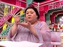 マツコの知らない世界 調味料の世界 無料動画~2012年10月26日