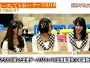 HKTバラエティー48 無料動画~2012年10月28日