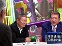 ビートたけしのTVタックル 無料動画〜2012年10月29日