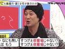 中井正広のブラックバラエティ(黒バラ) 無料動画~2012年11月4日