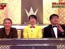 日曜ゴールデンで何やってんだテレビ 無料動画〜2012年11月4日