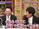TOKIOカケル 無料動画~ゲスト:要潤 瀬戸朝香~2012年11月7日