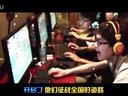 2012街头篮球世界杯中国一队宣传片