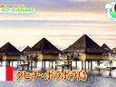 パテナの神様 トイレ 動画~2012年11月7日