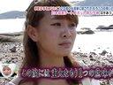 ロケみつ_ザ・ワールド 無料動画~2012年11月8日
