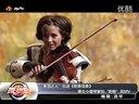 """""""美国达人""""也迷《刺客信条》 美女小提琴家拍""""刺客""""风MV"""