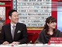 お笑いワイドショーマルコポロリ! 動画~2012年11月11日