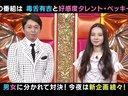 クイズ80 無料動画~2012年11月13日