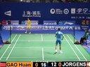 2012中国羽毛球公开赛第一轮 高欢VS约根森 羽毛球知识教学网提供