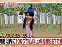AKB48のガチチャレ 動画~2012年11月16日