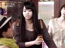スナック喫茶エデン 無料動画~2012年11月18日