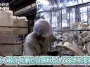 暮らしに役立つ!家電の学校 無料動画~家電のリサイクル~2012年11月14日