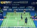 2012中国羽毛球公开赛男双决赛 鲍伊摩根森VS高成炫李龙大