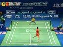 新浪微博@羽球南方淘宝店V  2012年中国羽毛球公开赛男单决赛 谌龙VS王睁茗