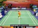 2012香港羽毛球公开赛女单资格赛 王琳VS蒙筠怡