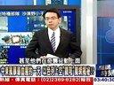 20121120-关键时刻(修剪版)
