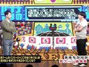 バナナ炎炎 無料動画~2012年11月6日