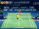 2012中国羽毛球公开赛男单决赛 谌龙VS王睁茗(自制HL)