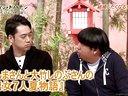 お茶ガシとおハナシ 無料動画~2012年11月24日