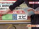 開局55年目突入だよ!たかじん胸いっぱいスペシャル 無料動画~2012年11月24日