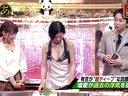 有吉ジャポン エロス神の異名をもつ壇蜜のエロスのルーツを探る! 無料動画~2012年11月27日