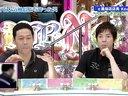 ノブナガ 無料動画~2012年11月27日