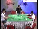 2012王者之战14决赛:李牧 vs 很低调(台湾)第一局