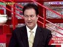 お笑いワイドショーマルコポロリ! 動画~2012年11月25日