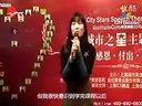 上海英语口语培训班 城市英语