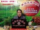 大棚桃树栽培技术讲座下视频