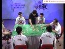 2012王者之战半决赛:jazzfine vs 奇迹 第二局